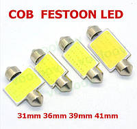 Сигнальные лампы C5W 12 В для Автомобиля 36мм