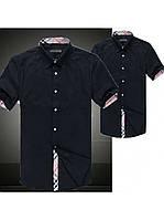 Рубашка с коротким рукавом Stereomanрс24