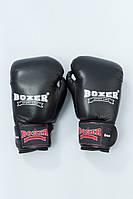 Перчатки боксерские 8 oz (кожа)