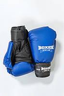 Перчатки боксерские 12 oz (кожвинил)