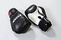 Перчатки боксерские 10 oz (кожа)