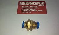 Фитинг пневматический грузовой прямой с гайками под отверствие D 20 (спасатель) D 10 Турция