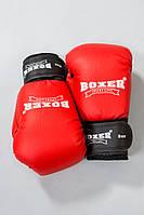 Перчатки боксерские 8 oz (кожвинил)