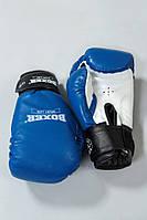 Перчатки боксерские 12 oz (комбинированные)