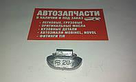 Грузик балансировочный диска легкосплавного 20 гр