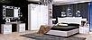 Спальня Bogema Глянец белый, фото 2