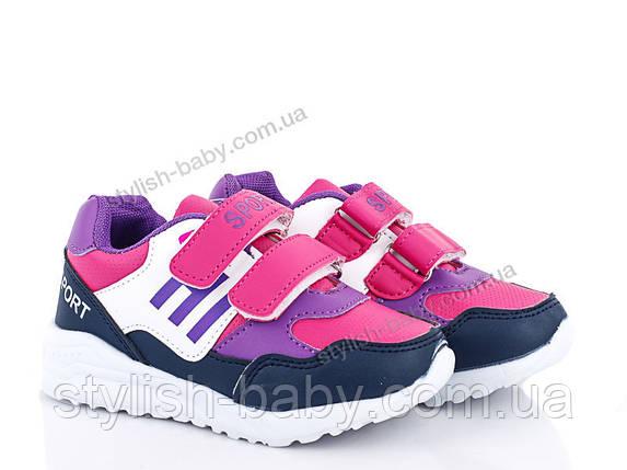 Детские кроссовки осень 2018. Детская спортивная обувь бренда ВВТ для девочек (рр. с 26 по 31), фото 2