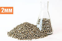 Агровермикулит фракция 2мм (fine)