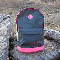 Хит! Стильный рюкзак NIKE реплика (Найк). Серый с розовым.