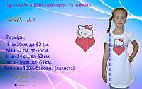 Туника для вышивки бисером Хелов Киттти