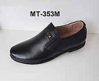 Черные кожаные туфли для мальчика в школу 2a41c513e3c8b
