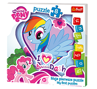 Пазлы Trefl  Baby Fun (36118) Hasbro My little poni