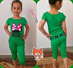 Детский костюм летний RIBBON MINNIE на рост 116р.