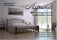 """""""Афина"""", фото 1"""