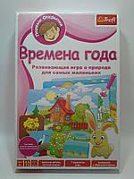 Игра Trefl Первые открытия (01104) Времена года Развивающая игра для детей