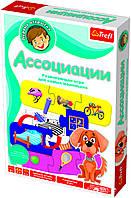Игра Trefl Первые открытия (01102) Ассоциации Развивающая игра для детей