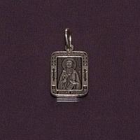 Икона с именем преподобный Максим исповедник
