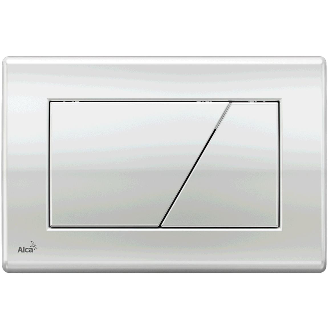 Кнопка управления хром-блестящая 590x390x240