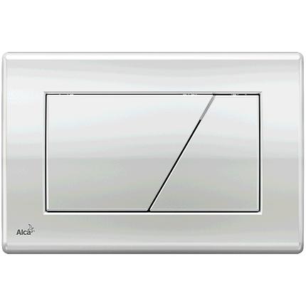 Кнопка управления хром-блестящая 590x390x240, фото 2