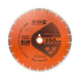 Алмазный диск Дніпро-М 350 32 сегмент
