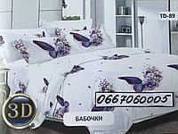 """Комплект постельного белья """"Тиротекс"""" - Бабочки (1,5 - полуторный размер)"""