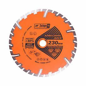Алмазний диск Дніпро-М 230 22.2 глибокий рез