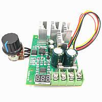 Контроллер c дисплеем регулятор скорости вращения двигателя постоянного тока 6В-60В 20A 15 кГц, фото 1