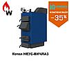 Котел твердотопливный  НЕУС-Вичлаз (Neus) 75 кВт (до 750 м2)