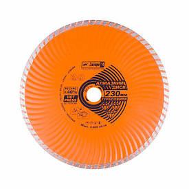 Алмазний диск Дніпро-М 230 22.2 турбоволна