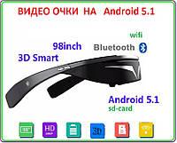 "Видео очки 98""  2D/3D Video + Android 5.1 wifi bluetooth, фото 1"