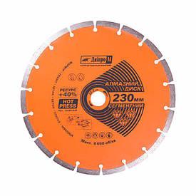 Алмазний диск Дніпро-М 230 22.2 сегмент