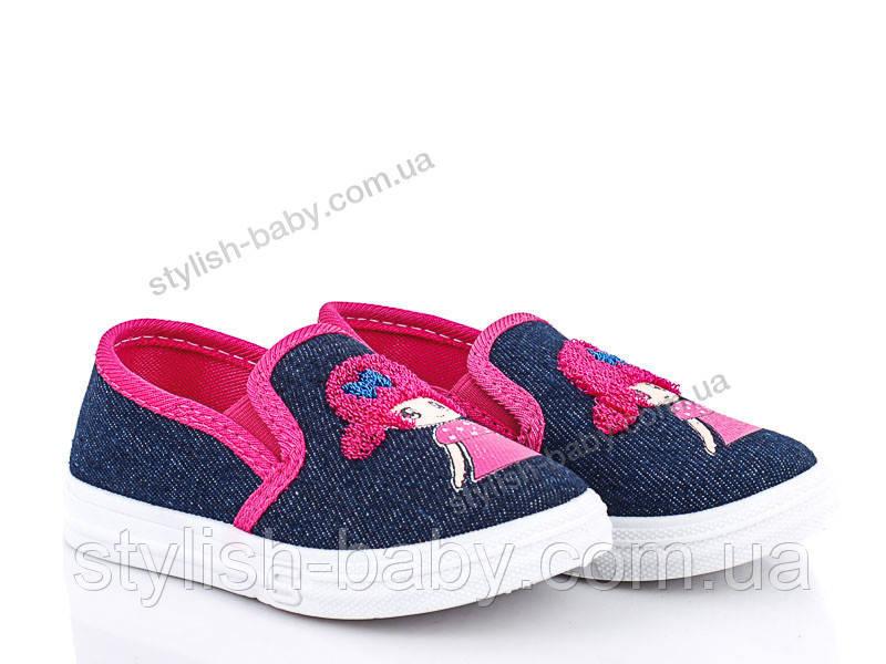 ede97fd8e Детская обувь оптом в Одессе 2018. Детские кеды бренда ВВТ для девочек (рр.