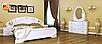 Спальня Lola, фото 2