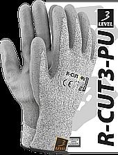 Перчатки защитные,HDPE R-CUT3-PU BWS изготовленные из пряжи покрыты полиуретаном  Reis Польша