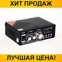 Усилитель звука 699D