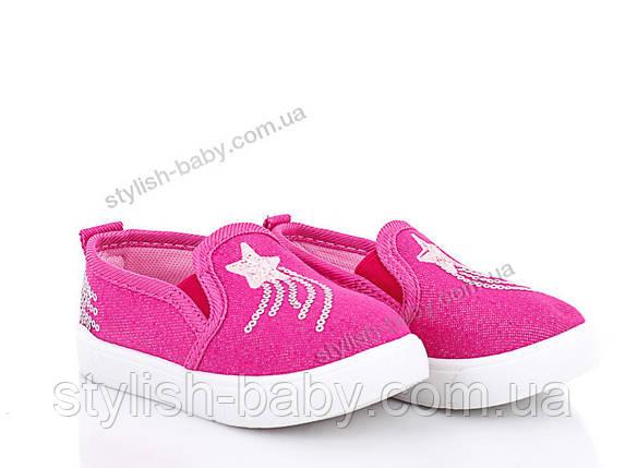 Дитяче взуття оптом в Одесі 2018. Дитячі кеди бренду ОВТ для дівчаток (рр. з 22 по 27), фото 2