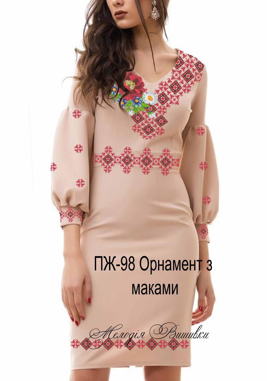 Плаття жіноче №98 Орнамент з маком - Мелодія Вишивки в Винницкой области 336c86807d5db