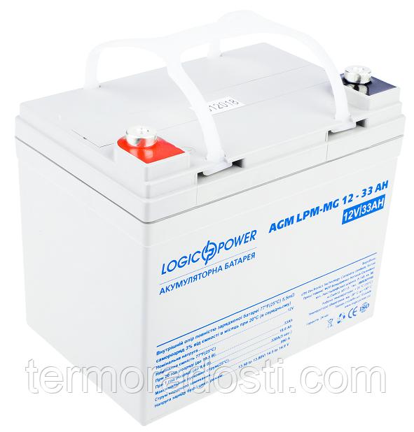 Аккумулятор мультигелевый Logic-Power AGM LPM - MG 12 - 33 AH