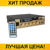 Усилитель звука BT158