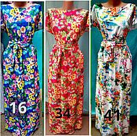 Красивое длинное летнее женское платье Леди
