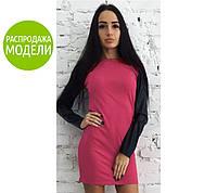 """Платье с кожаным рукавом """"Milana"""". Распродажа модели"""
