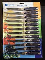 Нож для фруктов LIUMING