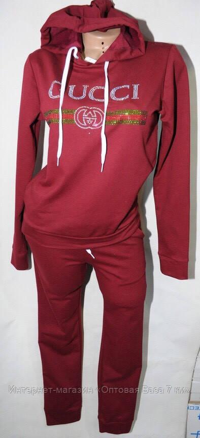 Спортивные костюмы женские оптом (42-50) Украина оптом. Купить ... dd7600914a49d