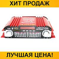 Усилитель звука ST-997