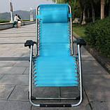 Лежак с мощним каркасом ZERO Blue, фото 4