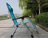 Лежак с мощним каркасом ZERO Blue, фото 5