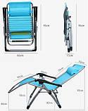 Лежак с мощним каркасом ZERO Blue, фото 2