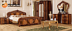 Спальня Olimpia перо орех, фото 3