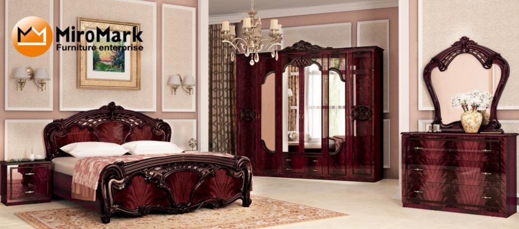 Спальня Olimpia Перо Рубино
