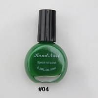 Лак-краска для стемпинга Kand Nail, 10 мл - 04 зеленый